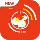 China TV Live - Chinese Television APK Android
