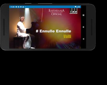 என்றும் என்றென்றும் #Ilayaraja! Video Songs screenshot 3