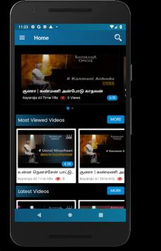 என்றும் என்றென்றும் #Ilayaraja! Video Songs screenshot 1