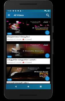 என்றும் என்றென்றும் #Ilayaraja! Video Songs screenshot 2