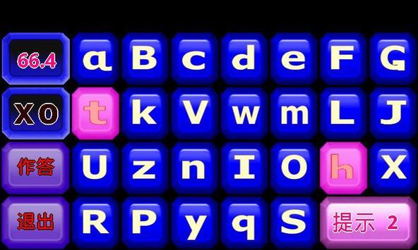 英文字母拼图小学堂 screenshot 5