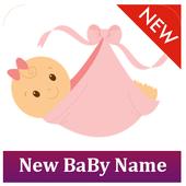 Baby names(Boy + Girl) icon