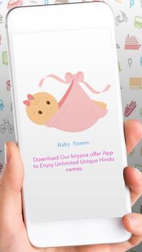 Baby names(Boy + Girl) poster