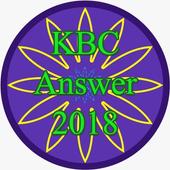 KBC Answer आइकन