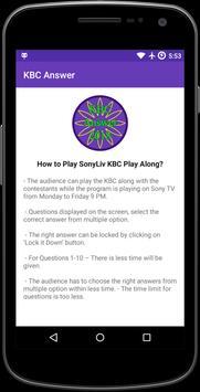 KBC Answer स्क्रीनशॉट 1