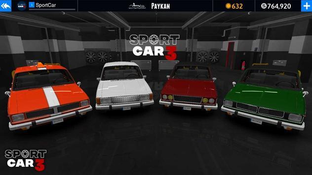 Sport car 3 : Taxi & Police -  drive simulator скриншот 3