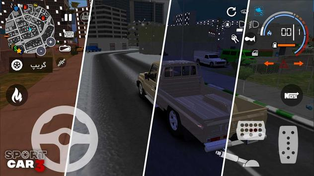 Sport car 3 : Taxi & Police -  drive simulator скриншот 7
