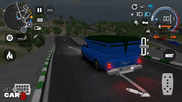 Sport car 3 : Taxi & Police -  drive simulator скриншот 1
