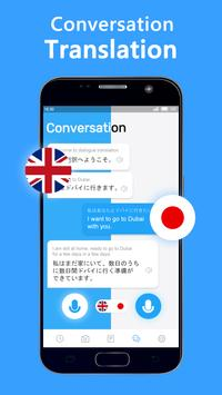 Translate Voice - Free Speech & Camera Translator screenshot 5