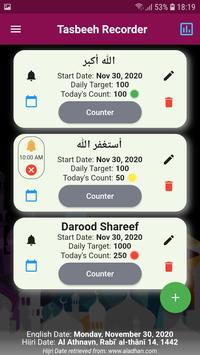 Tasbeeh Counter: Zikr Counter and Tasbeeh App Free screenshot 1
