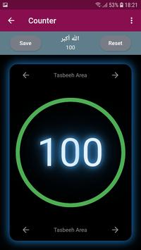 Tasbeeh Counter: Zikr Counter and Tasbeeh App Free screenshot 3