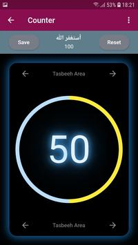 Tasbeeh Counter: Zikr Counter and Tasbeeh App Free screenshot 4