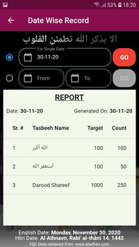 Tasbeeh Counter: Zikr Counter and Tasbeeh App Free screenshot 6