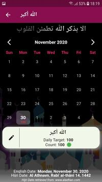 Tasbeeh Counter: Zikr Counter and Tasbeeh App Free screenshot 7