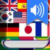 sesli çevirmen 2020 - Konuş ve çevir Herkes için simgesi