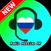 Radio Russian FM icon