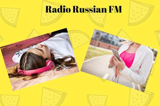 Radio Russian FM poster