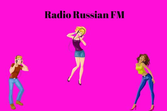 Radio Russian FM screenshot 1