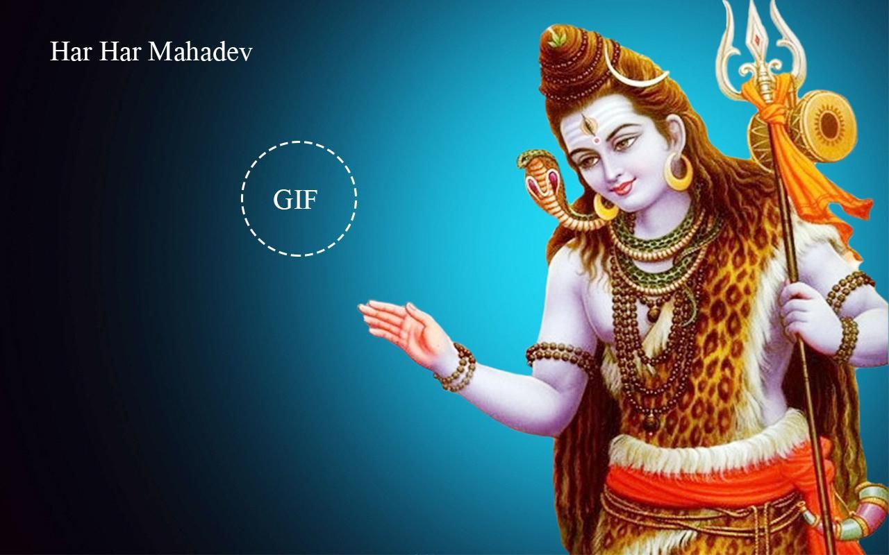 Har Har Mahadev gif animation for Android - APK Download