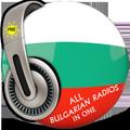 All Bulgarian Radios in One Free