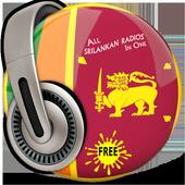All Srilankan Radios in One icon