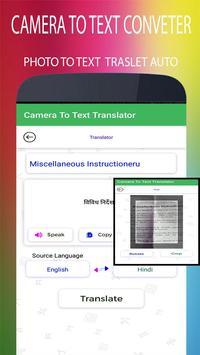 Camera to Text Conveter New 2019 screenshot 3