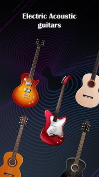 Free Cool Guitar screenshot 1