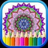 Icona Free Mandala Coloring Book