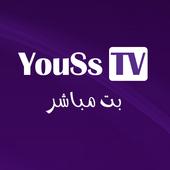 YouSsTv - 9ANAWAT v1.0 (Ad-Free) (Unlocked) (9.9 MB)
