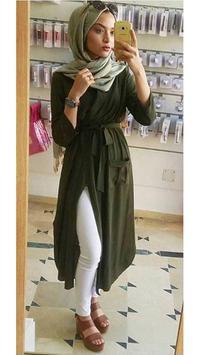 ملابس كاجوال للمحجبات , موديلات حديثه للمحجبات 2021 screen-0.jpg?h=355&a