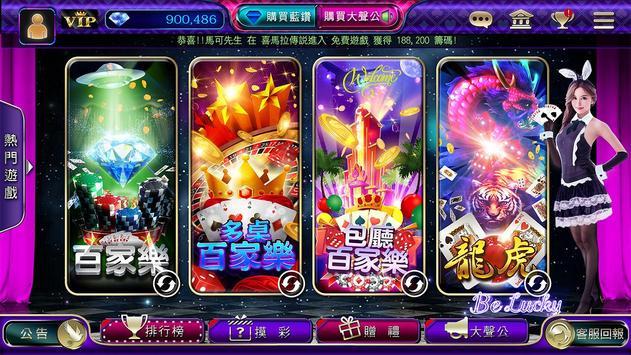 龍博 poster