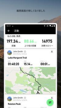 高度計GPS‐ハイキングGPS スクリーンショット 3