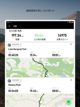 高度計GPS‐ハイキングGPS スクリーンショット 19