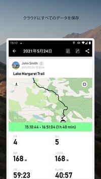 高度計GPS‐ハイキングGPS スクリーンショット 4