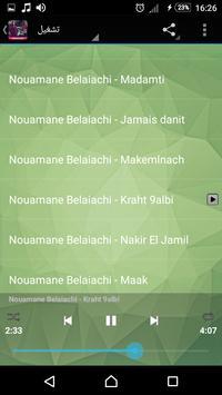 نعمان بلعياشي بدون نت  - َ2019  Nouamane - Adios screenshot 3