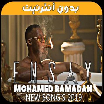 جديد محمد رمضان - إنساي -  Ramadan & Lamjarred poster