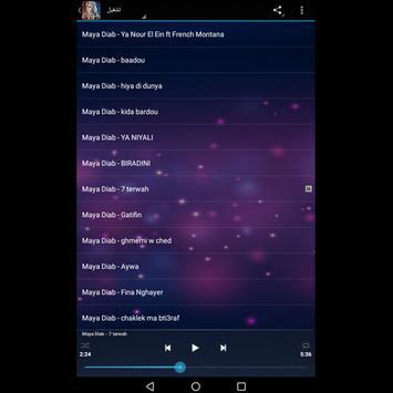 حصري مايا دياب - 2019 - Maya Diab music for Android - APK Download