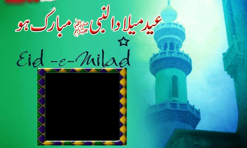 Eid un milad un nabi 2018