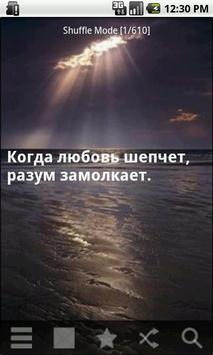 Russian Proverbs screenshot 1