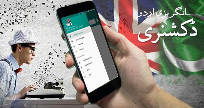 English Urdu Dictionary screenshot 19