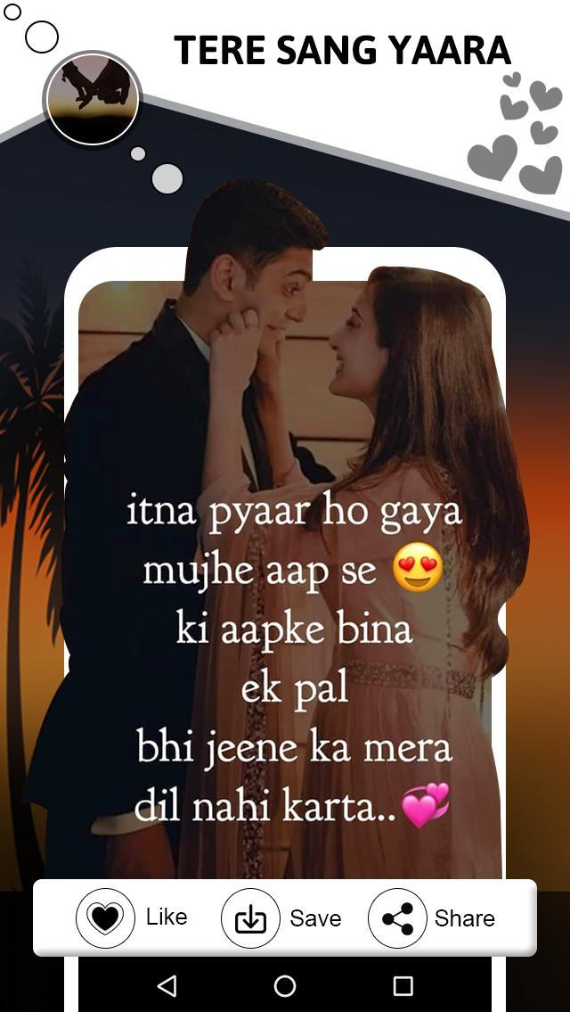 Love Quotes Friendship Quotes For Android Apk Download