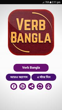 Verb Bangla - verb forms poster