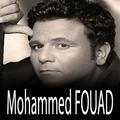 جميع أغاني محمد فؤاد بدون نت