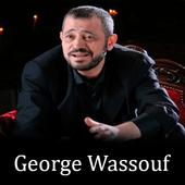 جميع أغاني جورج وسوف بدون نت icon