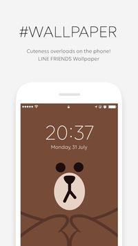 LINE FRIENDS 截图 1