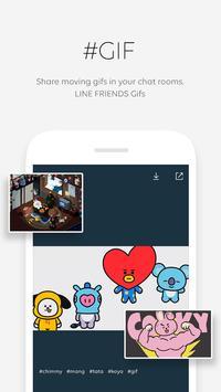 LINE FRIENDS 截图 2
