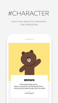 LINE FRIENDS 截图 3