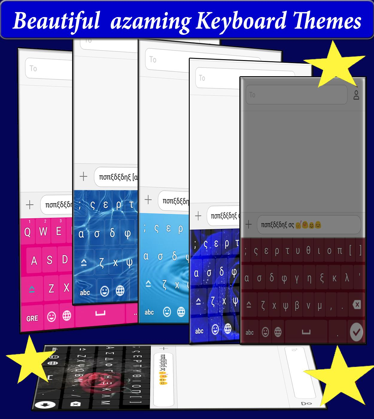 Greek Keyboard for Android - APK Download