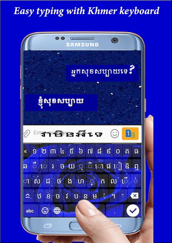 Free khmer language survival kit (download).