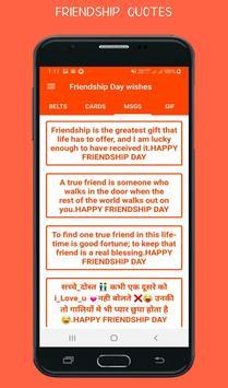friendship day wishes screenshot 2